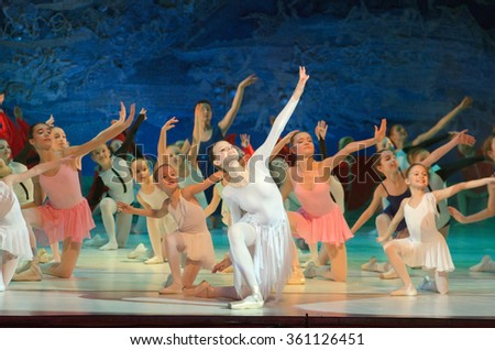 DNIPROPETROVSK, UKRAINE - JANUARY 10, 2016: Unidentified girls, ages 8-15  years old, perform Ballet pearls at State Opera and Ballet Theatre. - stock photo