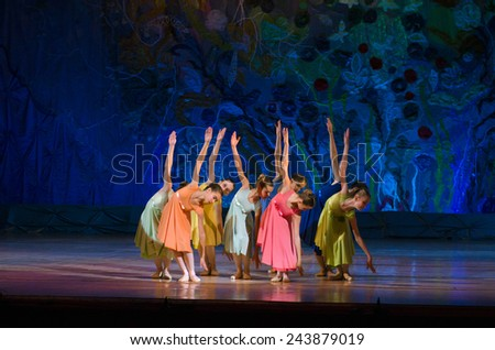 DNIPROPETROVSK, UKRAINE - JANUARY 11: Unidentified girls, ages 11-14 years old, perform Ballet pearls at State Opera and Ballet Theatre on January 11, 2015 in Dnipropetrovsk, Ukraine - stock photo