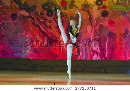 DNIPROPETROVSK, UKRAINE - JUNE 27, 2015: Dancer Julia Zakharenko performs ESMERALDA at State Opera and Ballet Theatre - stock photo