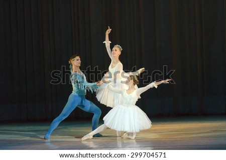 DNIPROPETROVSK, UKRAINE - JUNE 27, 2015:  Members of the Dnipropetrovsk State Opera and Ballet Theatre perform HUMPBACKED HORSE.