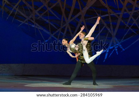 DNIPROPETROVSK, UKRAINE - MAY 30: Dancers Catherine Shmigelsky and Alexei Chorich perform SPARTACUS at State Opera and Ballet Theatre on May 30, 2015 in Dnipropetrovsk, Ukraine