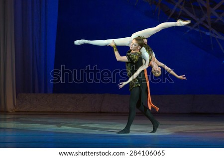 DNIPROPETROVSK, UKRAINE - MAY 30: Dancers Catherine Shmigelsky and Alexei Chorich perform SPARTACUS at State Opera and Ballet Theatre on May 30, 2015 in Dnipropetrovsk, Ukraine - stock photo