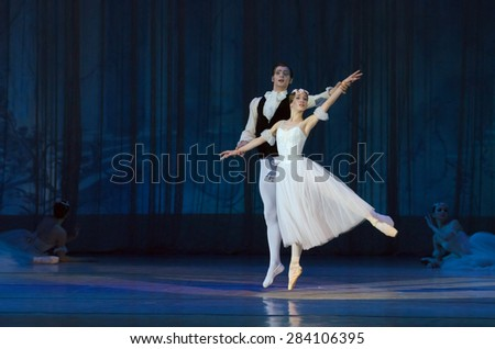 DNIPROPETROVSK, UKRAINE - MAY 30: Dancers Elena Saltykov and Eugene Kuchvar perform CHOPINIANA at State Opera and Ballet Theatre on May 30, 2015 in Dnipropetrovsk, Ukraine
