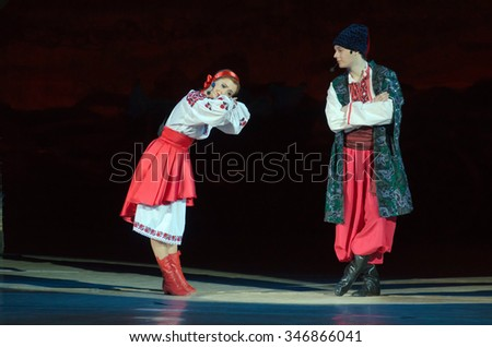 DNIPROPETROVSK, UKRAINE - NOVEMBER 29, 2015: Ukranian musical Sorochintsy Fair performed by members of the Dnipropetrovsk State Opera and Ballet Theatre.