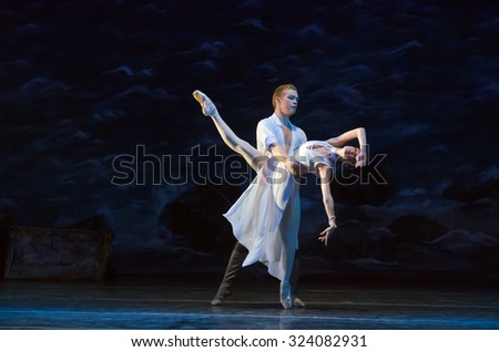DNIPROPETROVSK, UKRAINE - OCTOBER 4, 2015: Dancers Elena Pechenyuk and Alexei Chorich - members of the Dnipropetrovsk State Opera and Ballet Theatre perform Corsair.