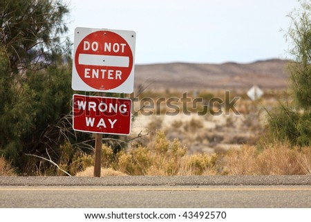 Do Not Enter road sign - stock photo