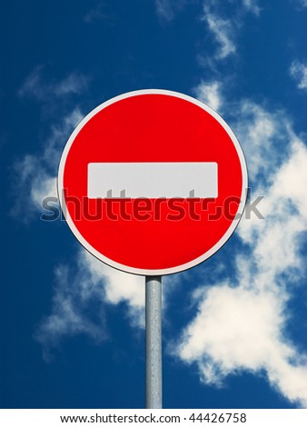 Do not enter traffic sign on a sky background - stock photo