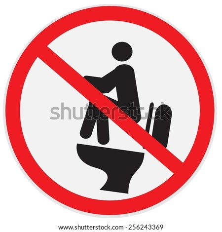 Do not poo on water tank, sign, clip art - stock photo