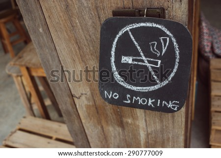 Do not smoke sign - stock photo