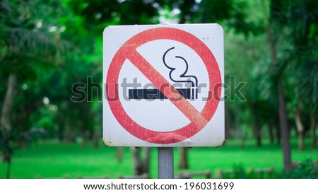 Do not smoking