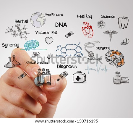 doctor hand working with modern computer interface as medical concept - stock photo