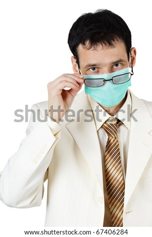 Doctor of Medical Sciences is looking over his glasses on white - stock photo