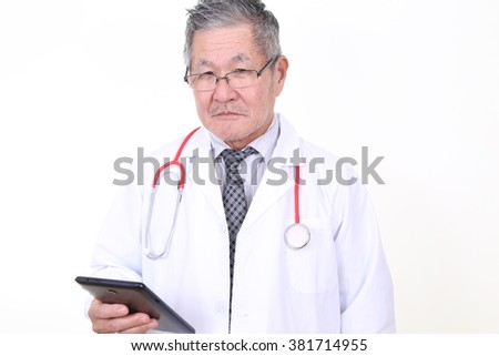 doctor with white background