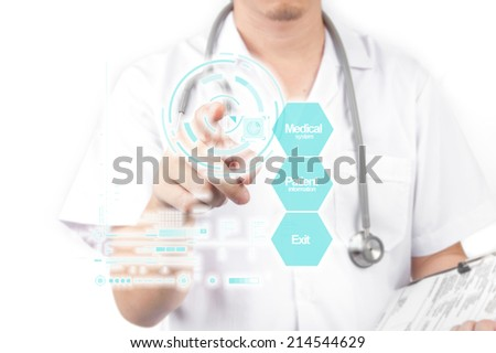 doctor working with hospital information system - stock photo