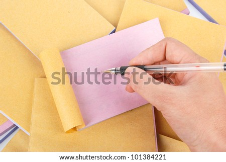 Document and pen - stock photo