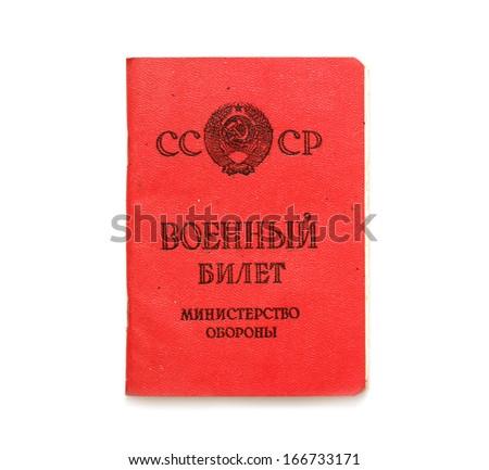 document USSR - stock photo