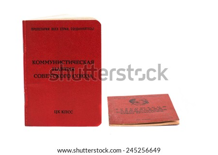 Documents of the USSR on a white background
