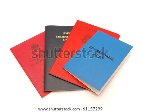 Documents on a white background