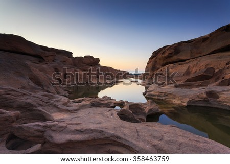Dog head stone at Grand canyon Thailand - stock photo