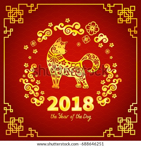 Dog symbol 2018 chinese new year stock illustration 688646251 dog is a symbol of the 2018 chinese new year design for greeting cards m4hsunfo