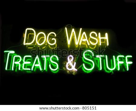 Dog Wash, Treats and Stuff - stock photo