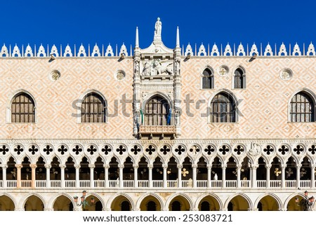 Doge's Palace in Venice, Italy - stock photo