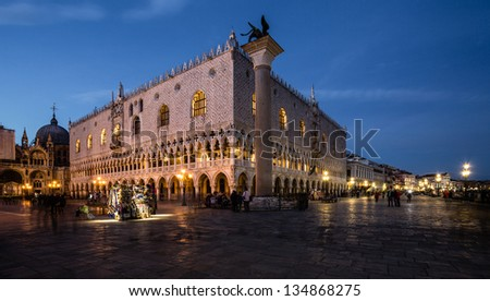 Doge's Palace in Venice (Italy) at twilight - stock photo