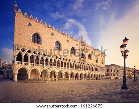 Doge's palace (Palazzo Ducale). Venice. Italy. - stock photo