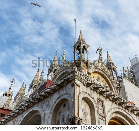 Doges Palace on the Piazza San Marco - Venice, Italy - stock photo