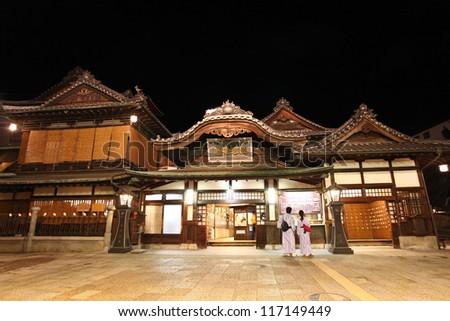 Dogo Onsen, Matsuyama, Japan - stock photo