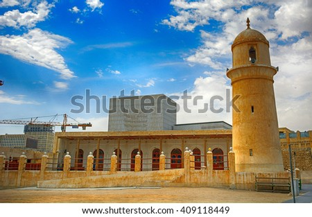DOHA - MARCH 1 : Mosque in the old town at 1 March, 2015 in Doha, Qatar. Qatar is Muslim country, its capital city, Doha is full of mosques. - stock photo