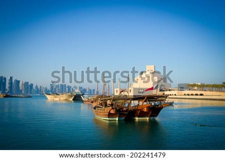 doha qatar - stock photo