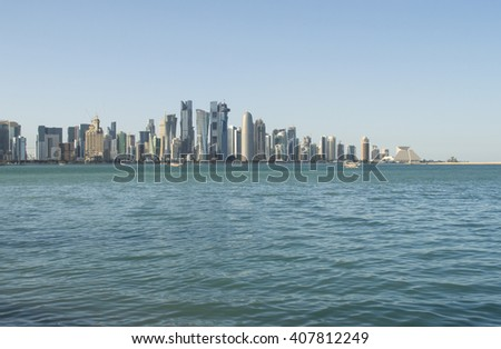 DOHA, QATAR - APRIL 16, 2016: Modern skyscrapers in Doha . April 16, 2016 Doha, Qatar - Middle East.