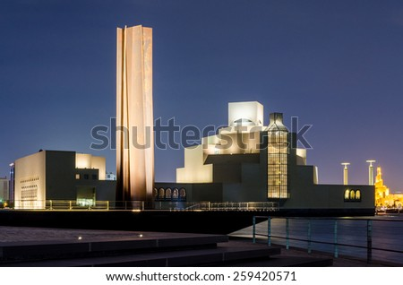 DOHA, QATAR - MARCH 10: Beautiful Museum of Islamic Art in Doha on March 10, 2015, Qatar. It is one of the worlds most complete collections of Islamic artifacts