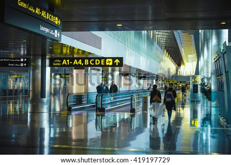 DOHA, QATAR - MARCH 1, 2016: View of Hamad International Airport in Doha, Qatar.