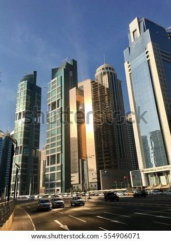 Doha, Qatar - 2nd January 2017: Conference centre street in downtown Doha, Corniche, view of financial district and beautiful modern skyline of Doha