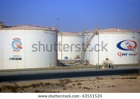 DOHA, QATAR - OCTOBER 1: Oil containers at Doha airport, Qatar, October 1, 2010. It is estimated that Qatar will be able to increase it's production of oil to 5 million barrels of oil a day by 2014.
