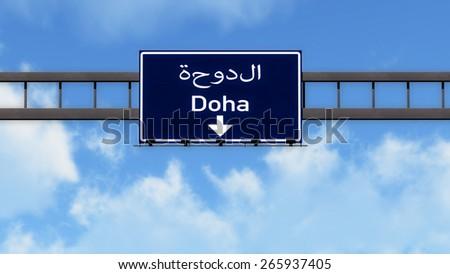 Doha Quatar Highway Road Sign - stock photo