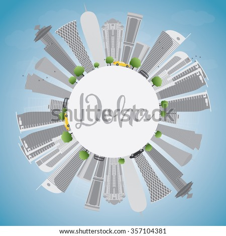 Doha skyline with grey skyscrapers and blue sky. Business and tourism concept with copy space. Image for presentation, banner, placard or web site