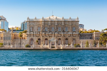Dolmabahce Palace Istanbul Turkey Located European Stock Photo - Where is turkey located