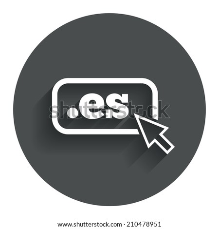 Domain ES sign icon. Top-level internet domain symbol with cursor pointer. Circle flat button with shadow. Modern UI website navigation. - stock photo
