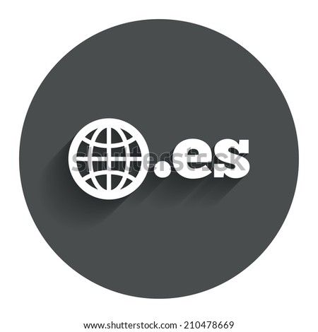 Domain ES sign icon. Top-level internet domain symbol with globe. Circle flat button with shadow. Modern UI website navigation. - stock photo