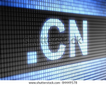 domain of china