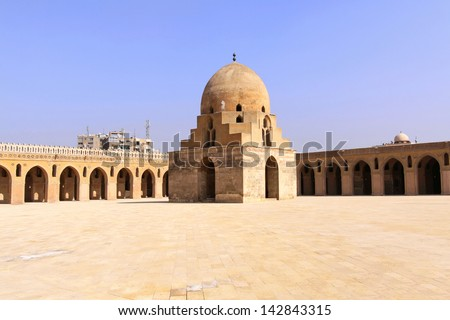 Dome containing the ablutions fountain in courtyard of the Ibn Tulun Mosque in Cairo - stock photo