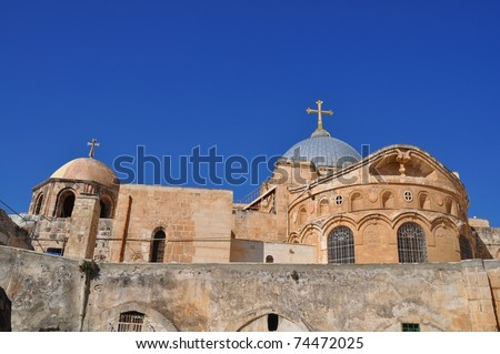 Dome in Ethiopian monestary, church of the holy sepulchre in Jerusalem. - stock photo