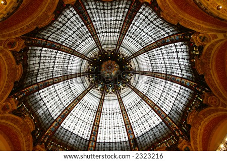 dome of a shopping center in Paris - stock photo