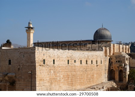 Dome of Rock, Al Aqsa mosque, churches in Jerusalem, Israel, Holy Land - stock photo