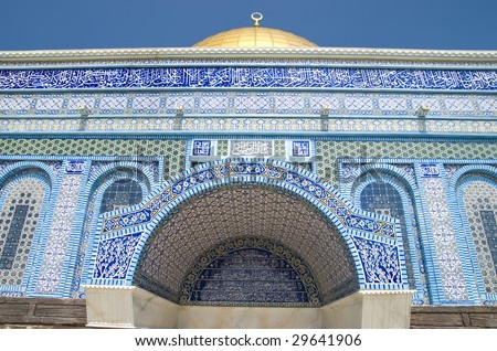 dome of rock,Jerusalem. - stock photo