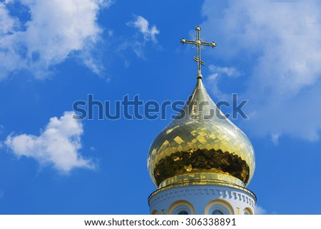 Dome of the Christian temple against the sky - stock photo