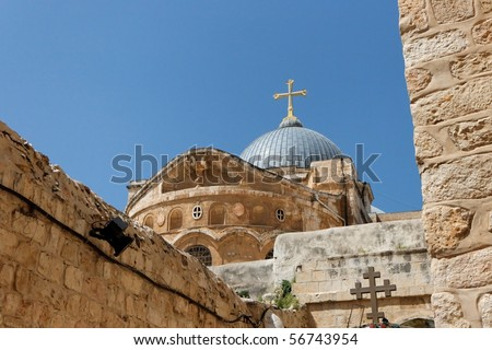 Dome of the Church of the Holy Sepulchre in Jerusalem Old City - stock photo